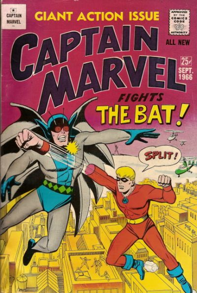 Behold, Captain Marvel!  No, Not That One.  Not the Other One, Either.